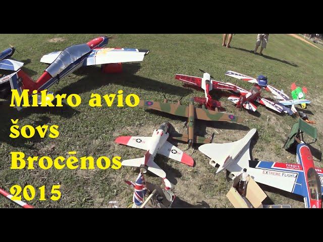 Mikro avio šovs Broc?nos 2015