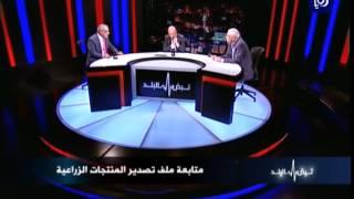 م. محمود العوران وم. عبد الرحمن غيث - متابعة ملف تصدير المنتجات الزراعية