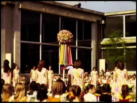 MAYPOLE AT MISS HUTCHISON SCHOOL    MAY 1975