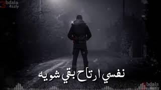 ياايام حسي بيا احمد سعد 😥💔