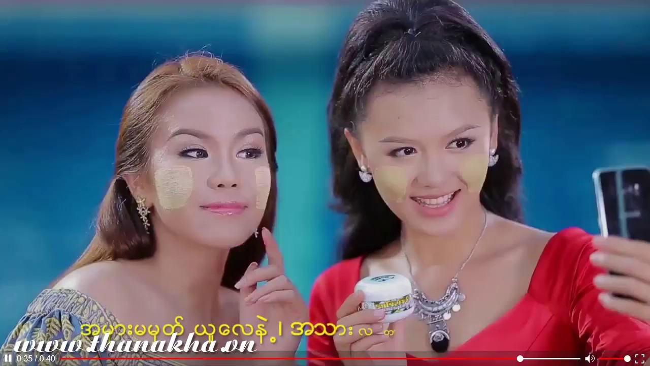 Natural whitening Thanakha Shwe Pyi Nann | THANAKHA TV - YouTube