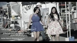 اجمل اغنية للصداقة بصوت دنيا سمير غانم
