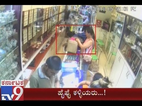 Womens Comes in High Fi Look and Escape with Jewellery.. CCTV Recorded the Incident