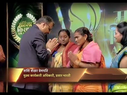 Mahila Kisan Awards - Episode 15