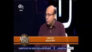 بالفيديو.. خالد طلعت: منتخب مصر ترك طريقا ممهدا ومضيئا ليسير في طريق مظلم مليء بالمخاطر