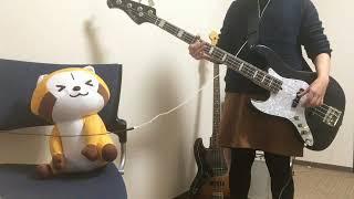 しんりんです。 女王蜂/待つ女 をベースで弾いてみました! よろしくお...