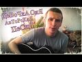 авторские песни под гитару