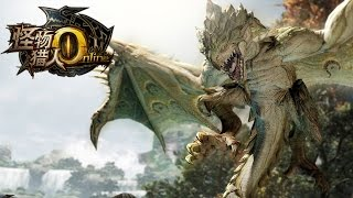 Monster Hunter Online CryEngine3 Ver. Opening Movie