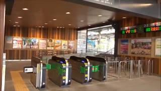 中央本線相模湖駅の改札口の風景