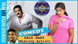 Kavya Madhavan & Suresh Gopi - Funny Modeeswaran Game