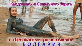 видео Автобус Одесса - Минеральные Воды