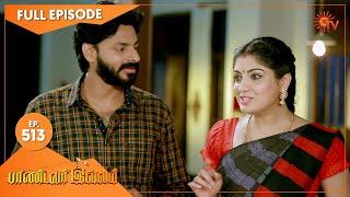 Pandavar Illam - Ep 513 | 31 July 2021 | Sun TV Serial | Tamil Serial
