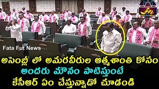 KCR Speech in Budget Session