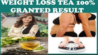 WEIGHT LOSS TEA 100% GUARANTEE Results! !  How to Lose Weight in A WEEK ! Dr Umme Raheel