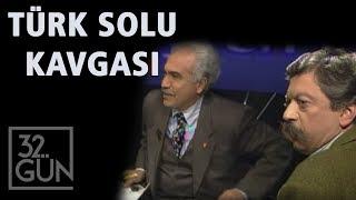 Repeat youtube video Doğu Perinçek, Ertuğrul Kürkçü ve Bülent Uluer Kavgası