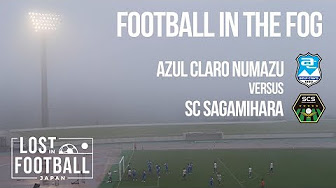 Live Gamba Osaka U23 V Azul Claro Numazu J League 3 9 8 2020 Youtube