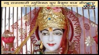 Download Pandolai Live 2017   New Rajasthani Bhajan   LIVE    BABA NRG MUSIC MP3 song and Music Video