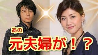 【関連動画】 Only You Yuki Uchida https://www.youtube.com/watch?v=2...