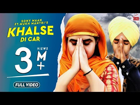 Khalse Di Car (Full Video) | Sony Maan Feat.Mukh Mantri | Latest Punjabi Songs 2019 | 62 West Studio
