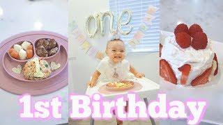 離乳食|手作り誕生日ケーキ&手づかみご飯♡1歳の誕生日!