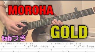 MOROHA GOLD ギター tabつき