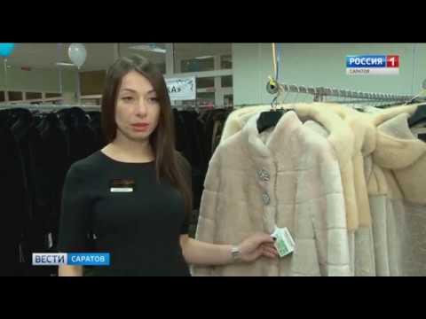 Шубы от производителя из Пятигорска представили жителям Саратова
