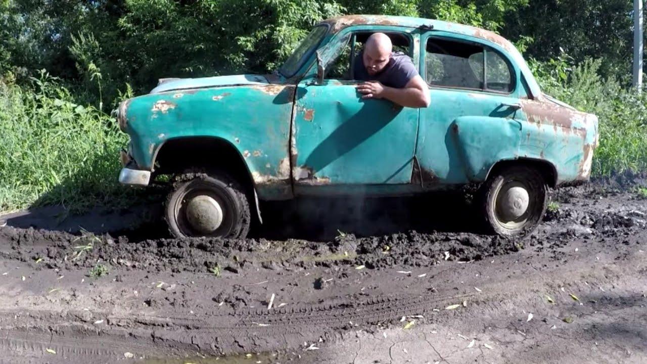 Угрели ГАЗ 69!!! Засадили москвич 410!! Все пошло по плану!