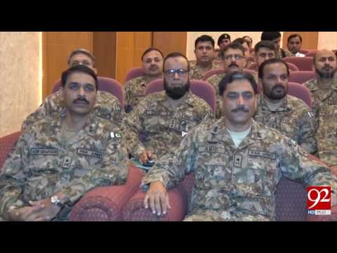 Gen Bajwa visits Heavy Industries Taxila - 19 July 2017 - 92NewsHDPlus