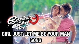 Romeo & Juliets Malayalam Movie Video Songs | Girl Just Let Me Be Your Man Song | Allu Arjun