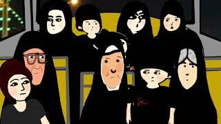 تبوشه وعمتهه ام جويسم طلعن حمله دار زياره الى كربلاء#تبوشه وجويسم #اجواء محرم