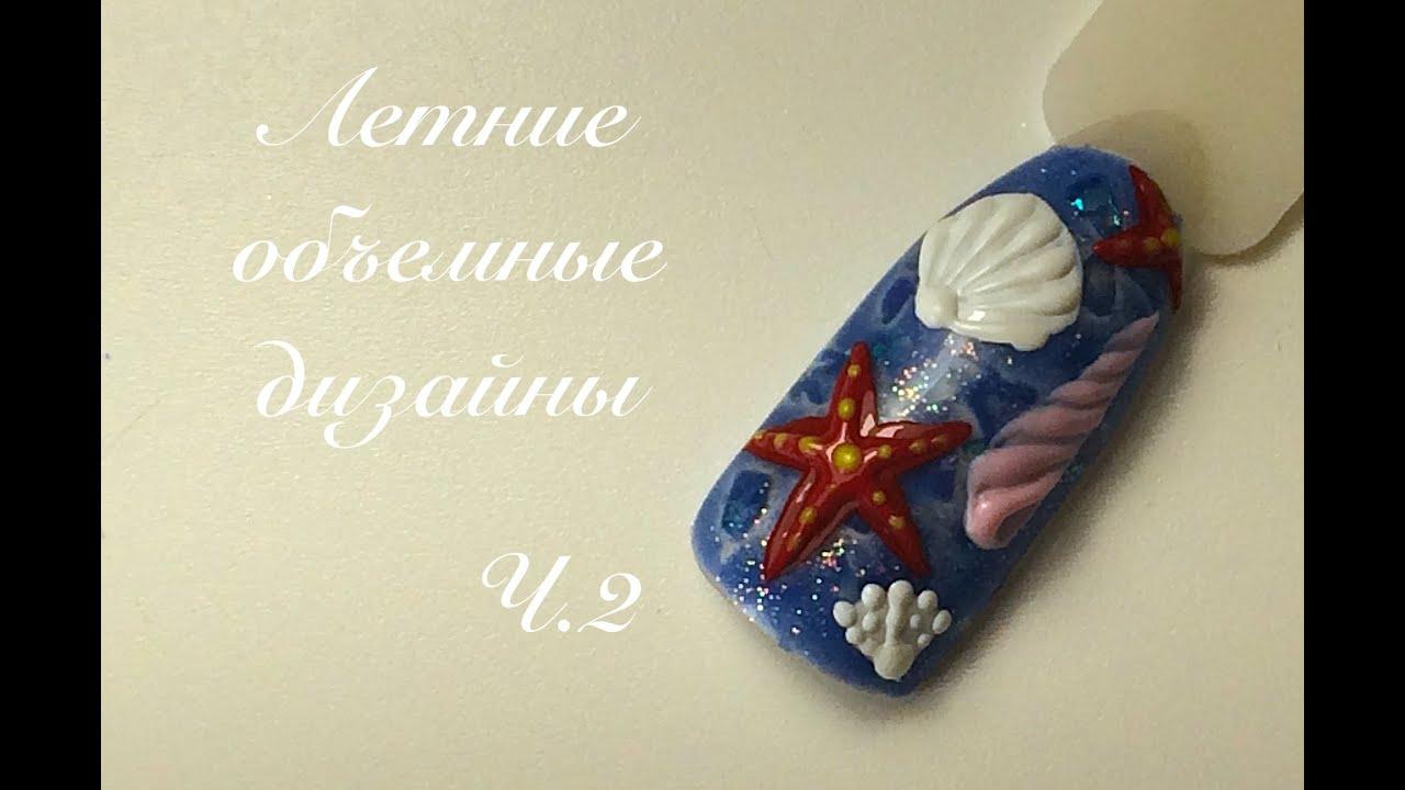 Рисунок ракушки на ногтях