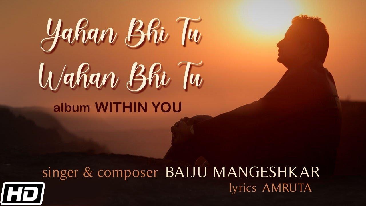 Yahan Bhi Tu Wahan Bhi Tu | Baiju Mangeshkar | Amruta | Within You | Latest Hindi Songs 2020