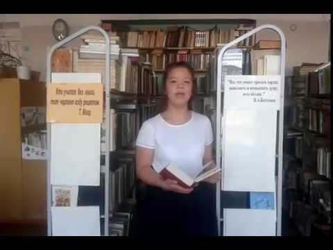 Изображение предпросмотра прочтения – АлександраЮжакова читает произведение «Заря пылала, догорая» М.И.Цветаевой