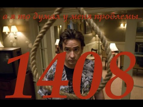 Пакт 2 фильм ужасов, триллер, смотреть онлайн в хорошем качестве