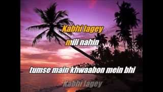 Te Amo - Dum Maro Dum - Full sing along song with lyrics