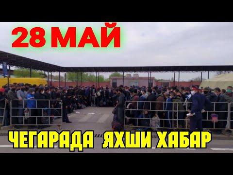 УЗБЕК КОЗОК ЧЕГАРАСИДА ЗУР ЯНГИЛИК ДИККАТ ..