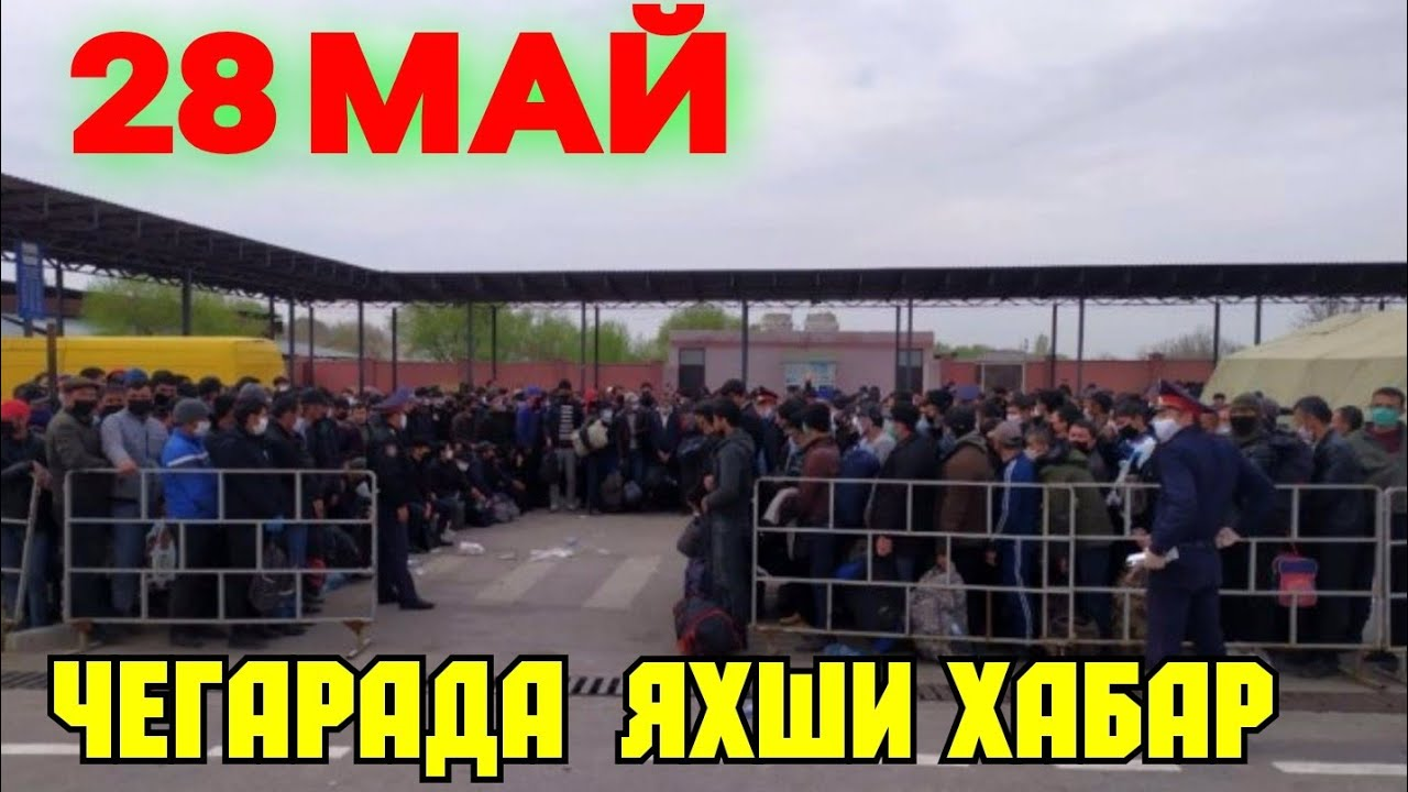УЗБЕК КОЗОК ЧЕГАРАСИДА ЗУР ЯНГИЛИК ДИККАТ .. MyTub.uz