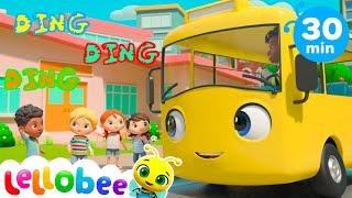 Last Day of School - School Bus Song + More Playtime Songs For Kids | Lellobee Preschool Playhouse