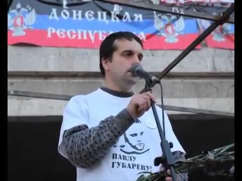 Украина. Хроника преступлений. Донецк, 15 апреля 2014 года