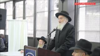 Rabbi Belsky Speaks To Yeshiva Students On  First Day Of Learning Gemara