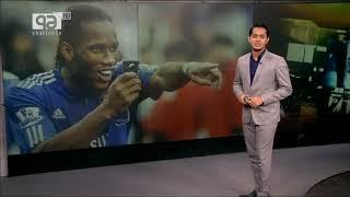 খেলাযোগ ২ এপ্রিল ২০২০ | Khelajog 2 April 2020 | Sports News Today | Ronaldo | Ekattor TV Khelajog