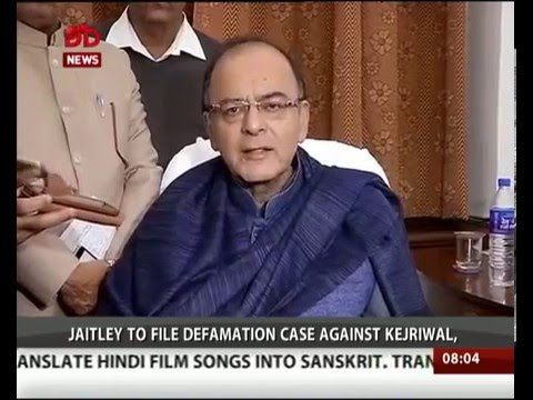 DDCA corruption row: FM Jaitley to file...