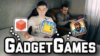 GadgetGames (доставка кошки)