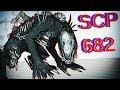 SCP 682 НЕУЯЗВИМЫЙ ЯЩЕР ПРЁТ Garry S Mod Gmod SCP Breach mp3