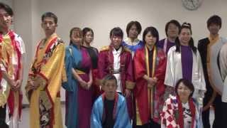 Popular Association without lucrative purpose & 特定非営利活動法人 videos