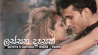 Lassana Desak - Bathiya & Santhush (OST Pravegaya) Thumbnail