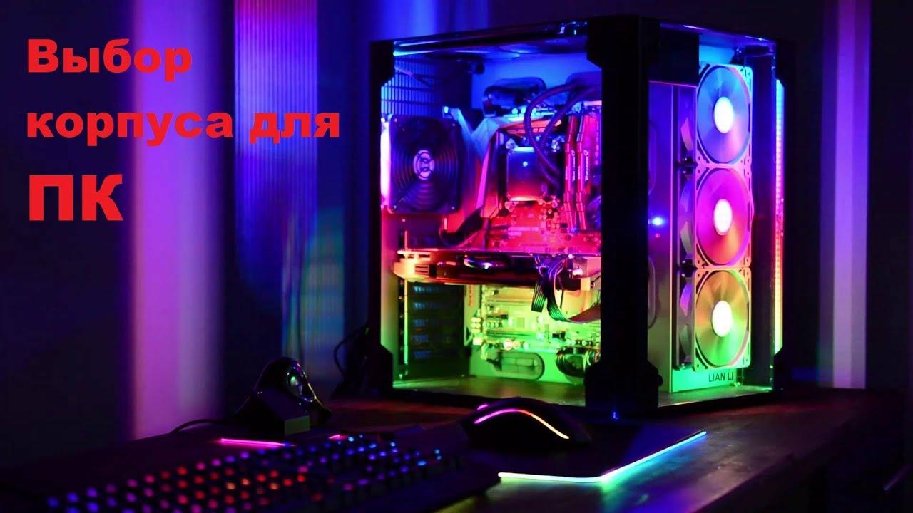Корпус Cooler Master HAF XB EVO (RC-902XB-KKN2) Black w\o PSU