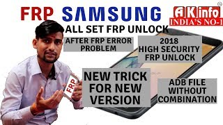 SAMSUNG Mobile FRP Unlock Trick 2018 for new Security Versions with ADB file without Combination
