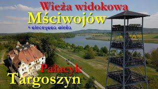 Gambar cover Wieża widokowa, zbiornik wodny Mściwojów Dolny Śląsk - Pałac w Targoszynie i nieczynna wieża w lesie