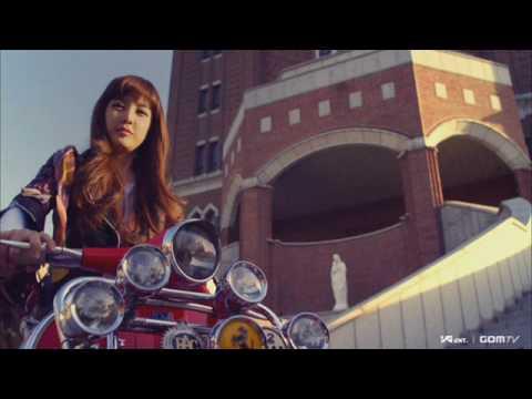 Park Bom(박봄) - You And I (Instrumental) Original With Lyrics[HQ Download LINK]